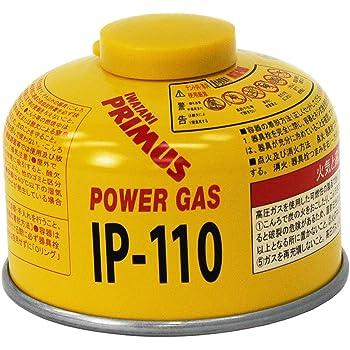 プリムス 小型ガス PRIMUS【IP-110】