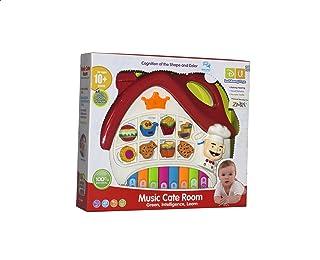 لعبة محل كيت الموسيقي للاطفال - متعددة الالوان - 15689-2
