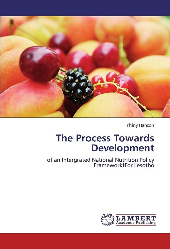 無実意気消沈した母音The Process Towards Development