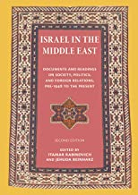 Best israel and the middle east Reviews