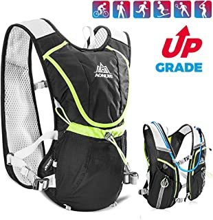 ALLYAOFA Hydration Vest Backpack, 8L Running Race Hydration Pack Backpack, Waterproof Lightweight Trail Running Backpack f...