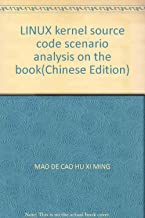 LINUX kernel source code scenario analysis on the book(Chinese Edition)