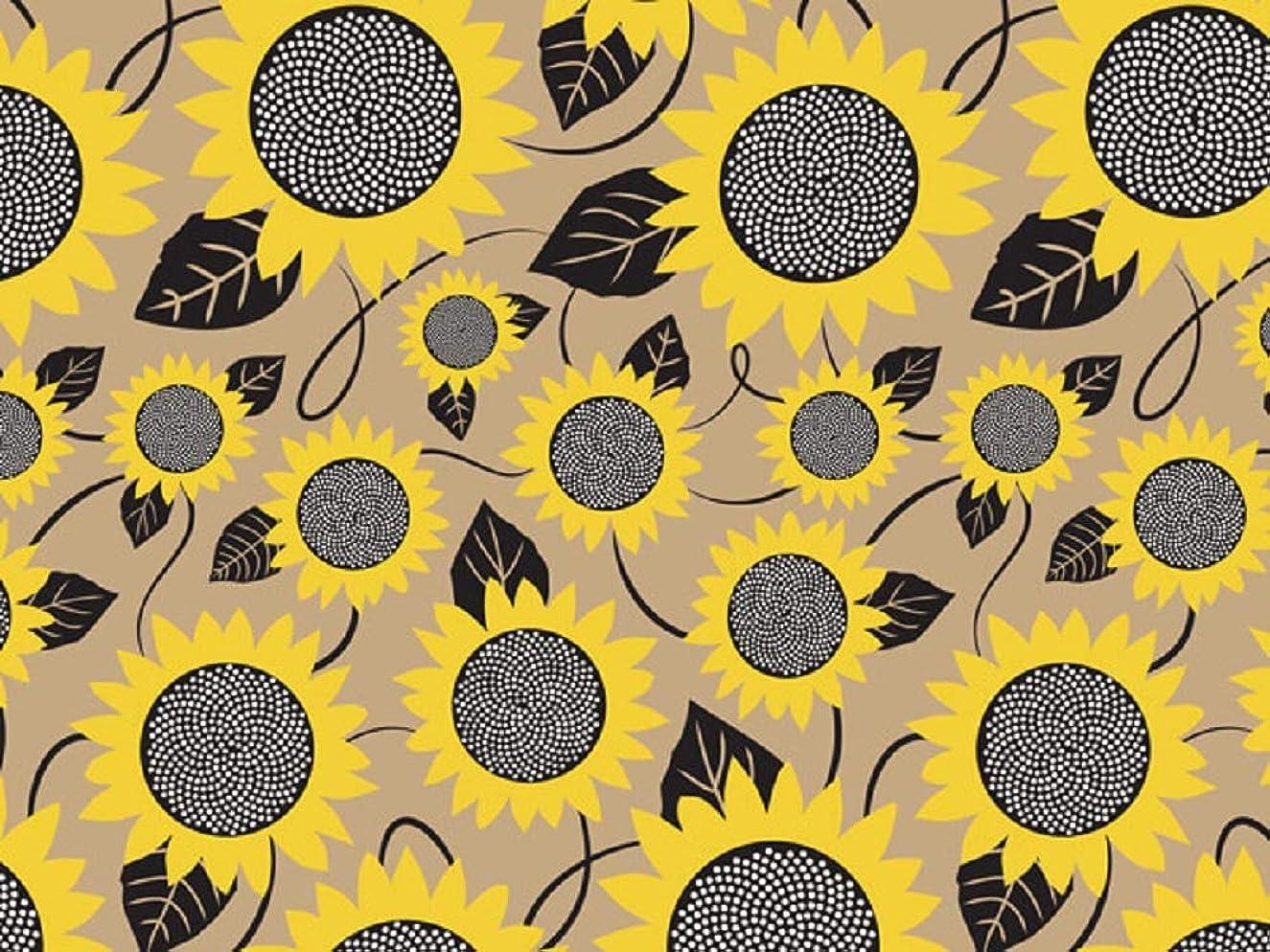 Sunflower Fields Gift Wrap Paper Flat Sheet - 24