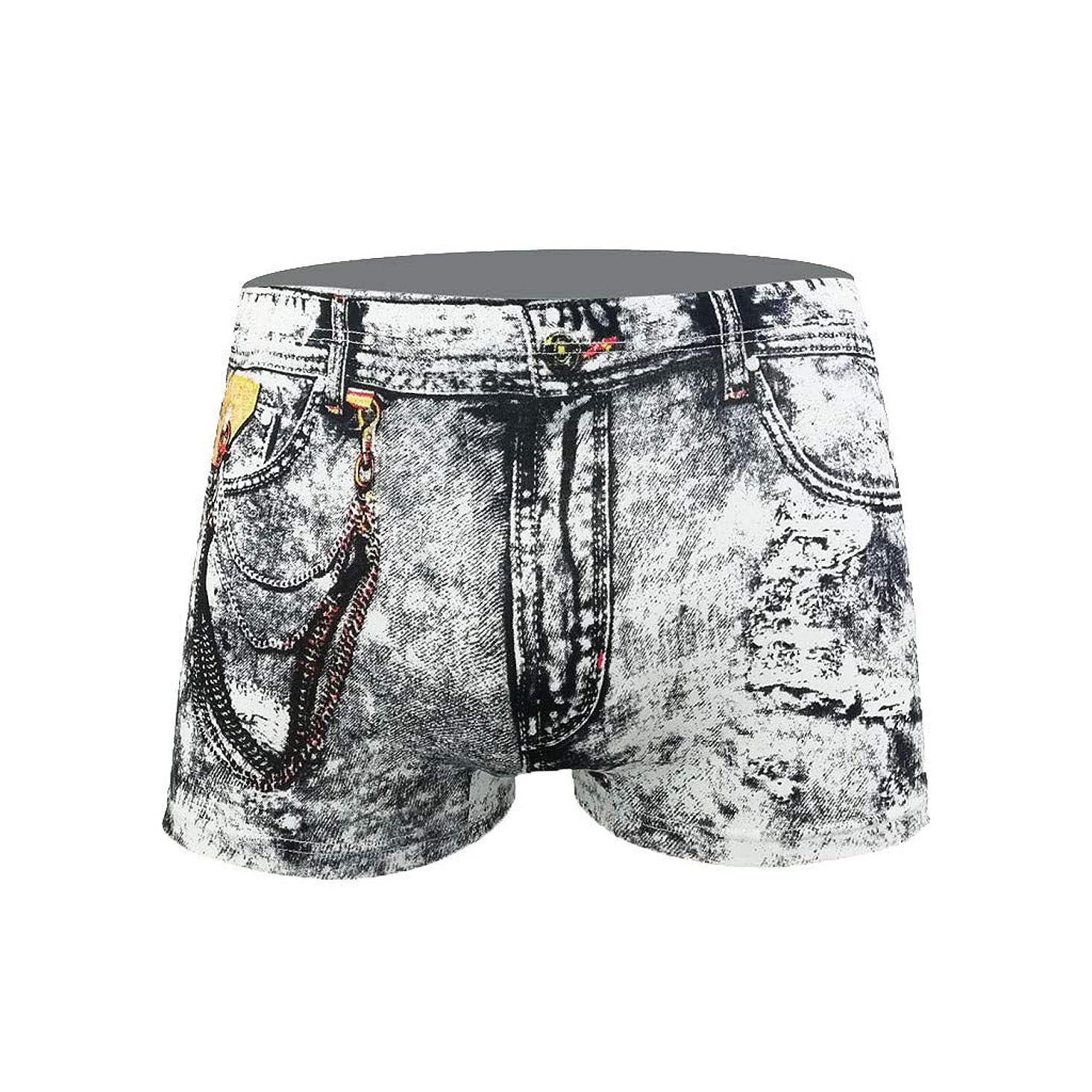 MmNote mens underwear, Men's Ultimate Soft Denim Printed Soft Summer Ultra-Thin breathableBoxer Briefs