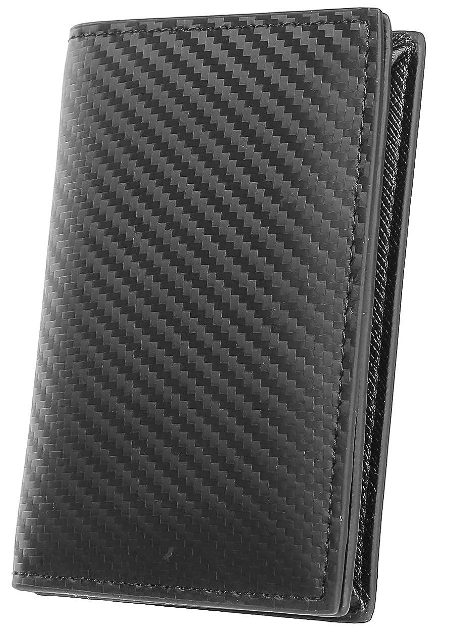皮肉突っ込む着る[High-end] 極上イタリア製 スペイン製 カーボンレザー 高級 本革 大容量 名刺入れ カードケース ボックス付き ME0054_d