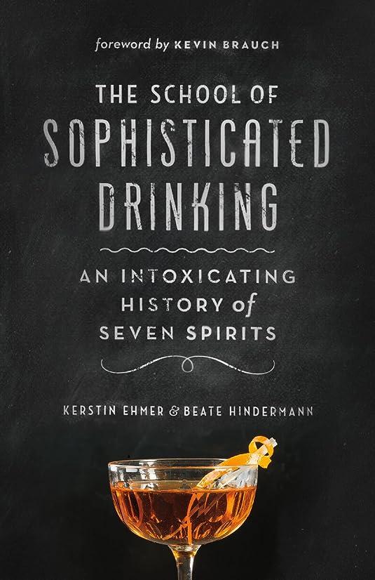 膨らみ島エキスThe School of Sophisticated Drinking: An Intoxicating History of Seven Spirits (English Edition)