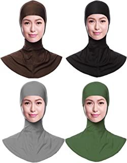 GladThink Muslim Women Full Cover Hijab Caps Islamic Scarf 4 Pieces