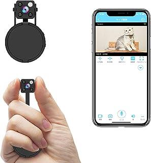超小型 WiFi 隠しカメラ スパイ防犯カメラ Jayol 監視カメラ 分離型 ミニカメラ 1080P超高画質 リアルタイム遠隔操作 動体検知 暗視機能 長時間録画 iPhone/Android/iPad対応 日本語取扱説明書付