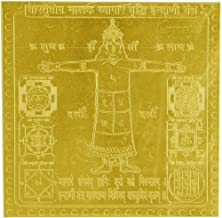 Vastudosh Nashak Vyapar Vridhi Indrani Yantra in Thick Copper/Gold Plated/Pure Silver Premium Quality Blessed and Energize...