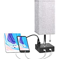 Aooshine USB Bedside Table Lamp with Outlet
