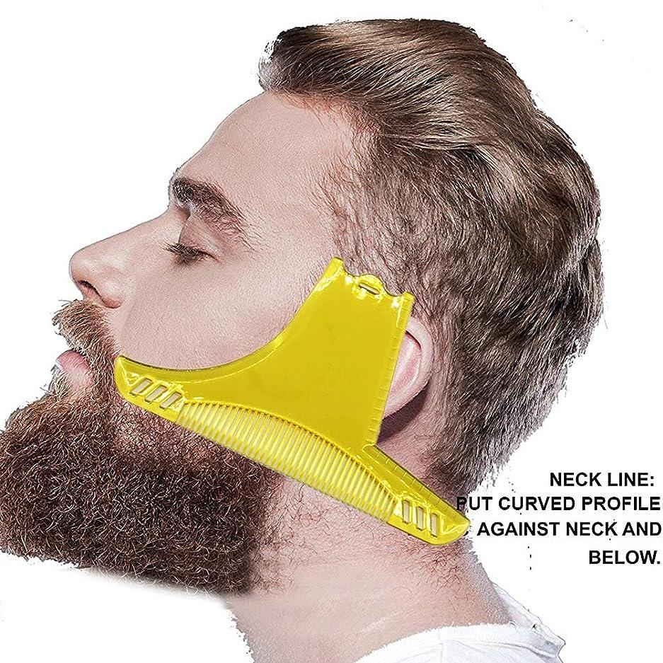 コマースプール知っているに立ち寄るあごひげくし FidgetFidget 男性の多機能ひげシェーピングスタイリングテンプレートくし髪ひげトリムテンプレート