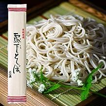 霧下そば乾麺 6束セット(1束200g/約2人前×6束)
