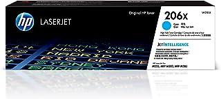 HP 206X High Yield Laserjet Toner Cartridge, Cyan