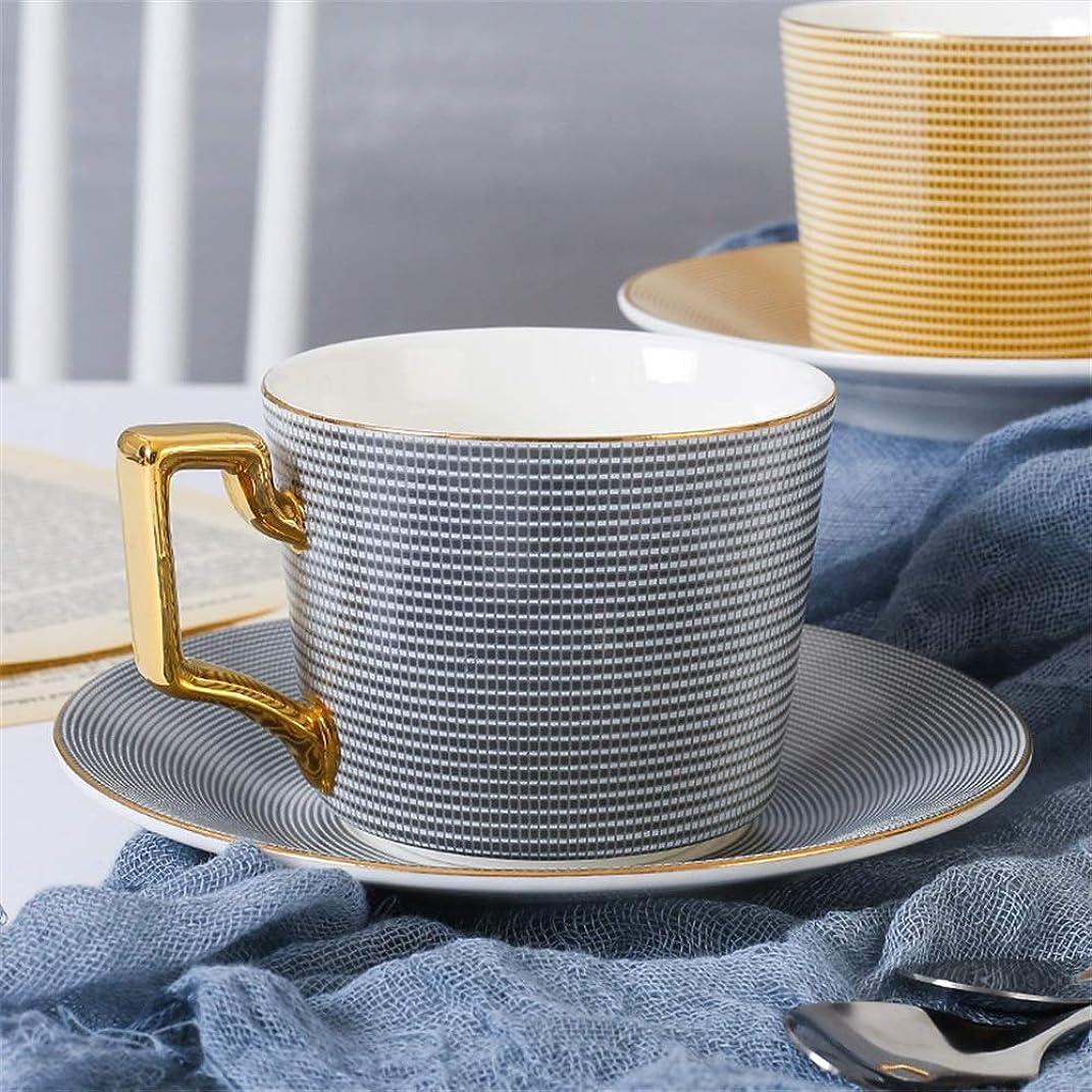 続編馬鹿接尾辞Espresso Cups(エスプレッソカップ) 単純な磁器のティーカップとソーサーのコーヒーカップソーサーとスプーンで黄金色2個セット (色 : グレー, サイズ : ワンサイズ)