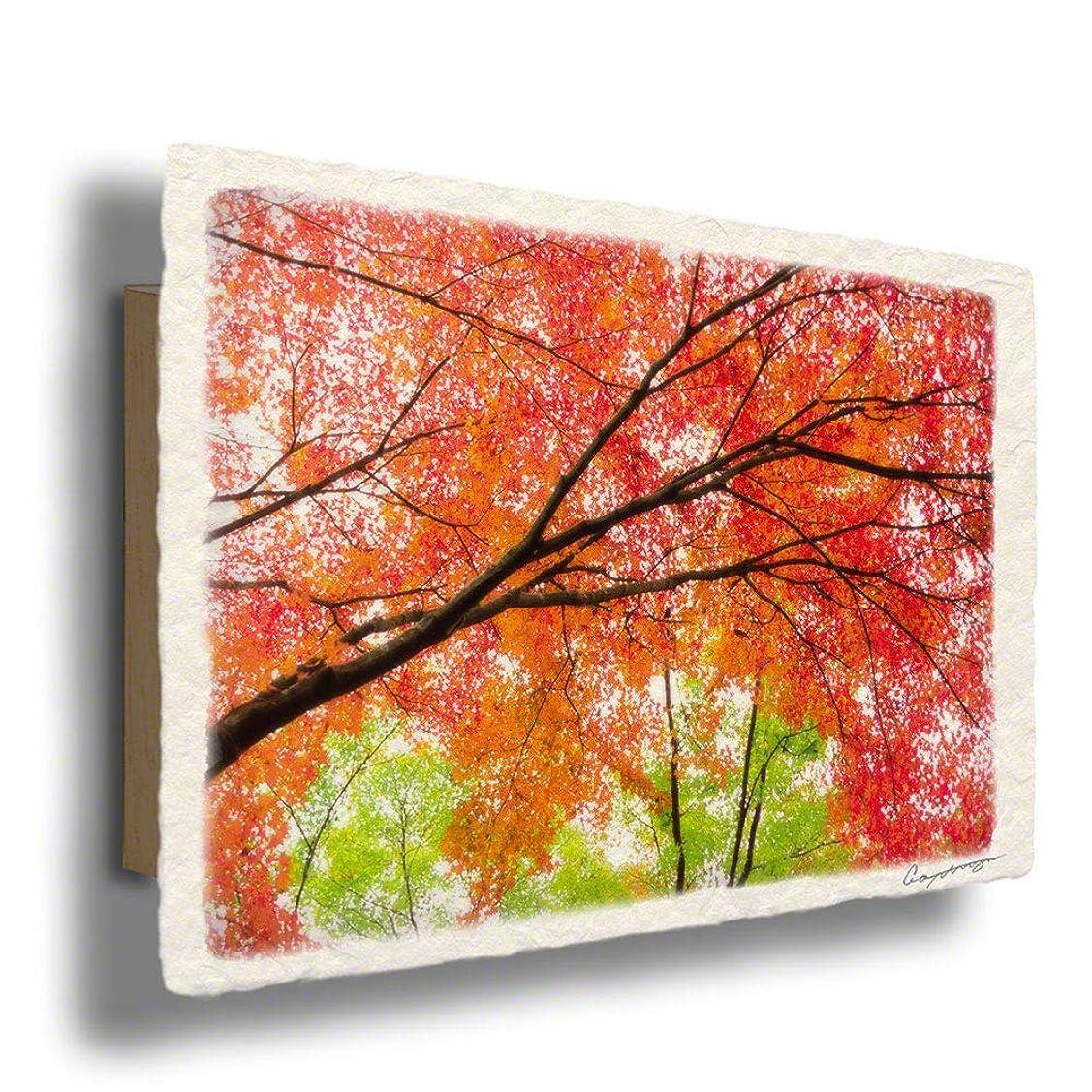 手すき 和紙 アートパネル 木製パネル付 秋 赤 木 森 「一面の赤と緑のモミジ」60x40cm 絵 絵画 インテリア 壁掛け 壁飾り 風水 玄関