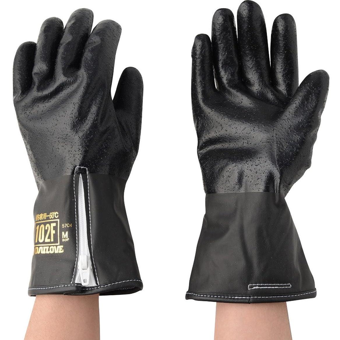 パイルチャーム道路DAILOVE(ダイローブ) 防寒用手袋ダイロ?ブ102F-BK(M) D102F-BKM 防寒手袋