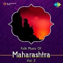 maharashtra music
