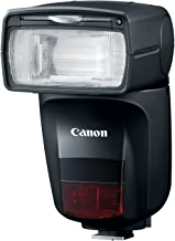 Canon Speedlite 470EX-AI, Auto Intelligent Flash Photography