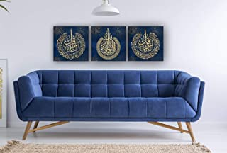 Ayatul Kursi, Islamic Wall Art , Arabic Calligraphy, Al-Falaq, Al-Nas , Islamic Canvas, Islamic Arts, Islamic Gifts, Muslim Home Decoration (3Pcs(23,6x23,6 inches/each)Total70,8x23,6inches, Dark Blue)