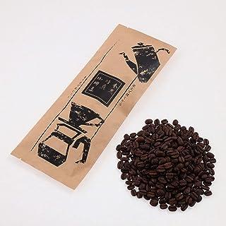 コーヒー豆 木炭焙煎珈琲豆 重厚な香り余韻を楽しむ マンデリン  200g(豆のまま)コーヒーの香りに絶対の自信があります 本物の珈琲の香りをご体験ください