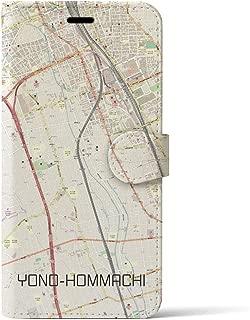 【与野本町】地図柄iPhoneケース(手帳タイプ・ナチュラル)iPhone 11 Pro Max 用 #あなたの街もきっとある