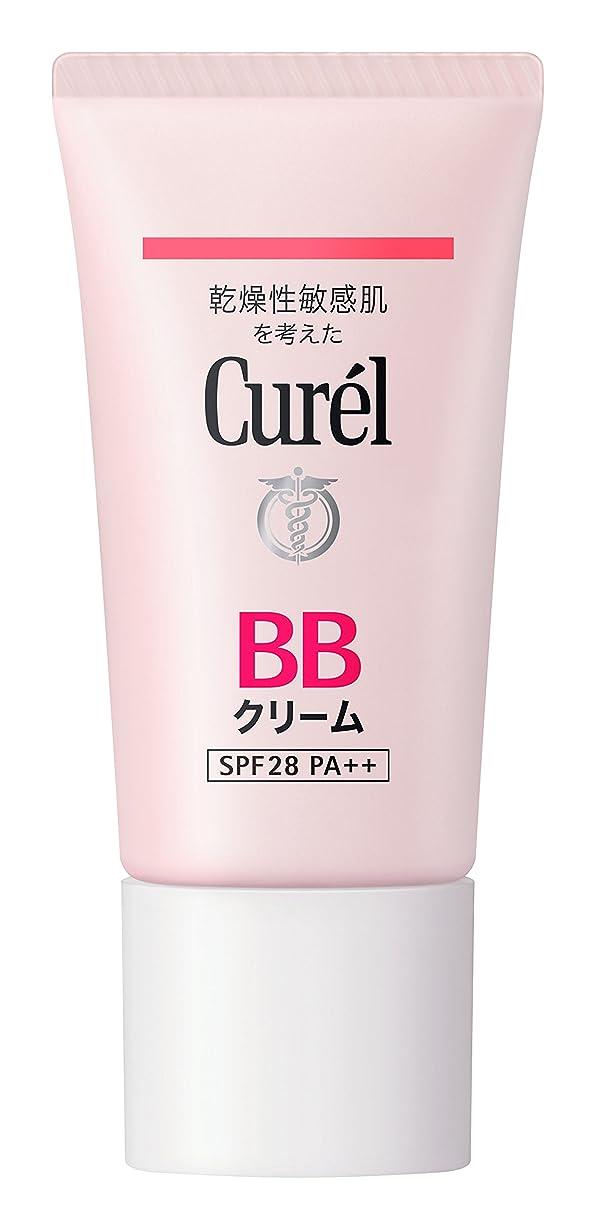 公平な艶ウナギキュレル BBクリーム 自然な肌色 35g