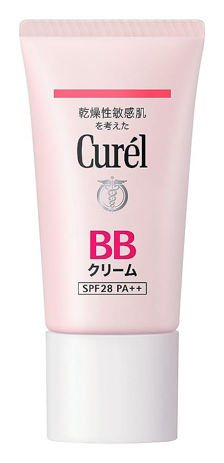 深い収束散るキュレル BBクリーム 自然な肌色 35g