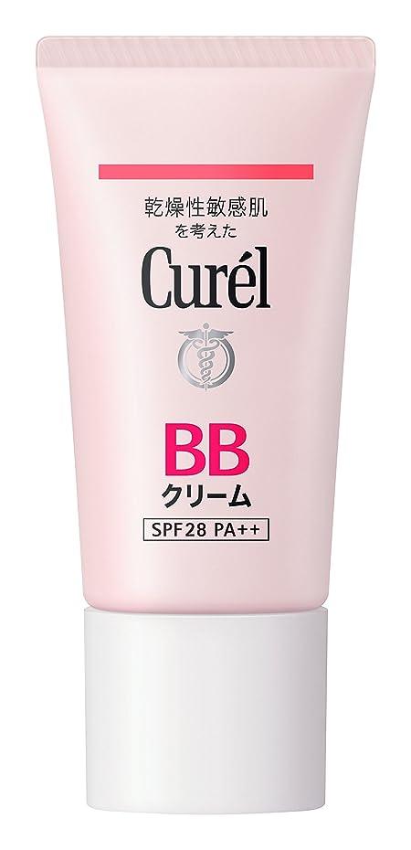 慣れている代表役立つキュレル BBクリーム 自然な肌色 35g
