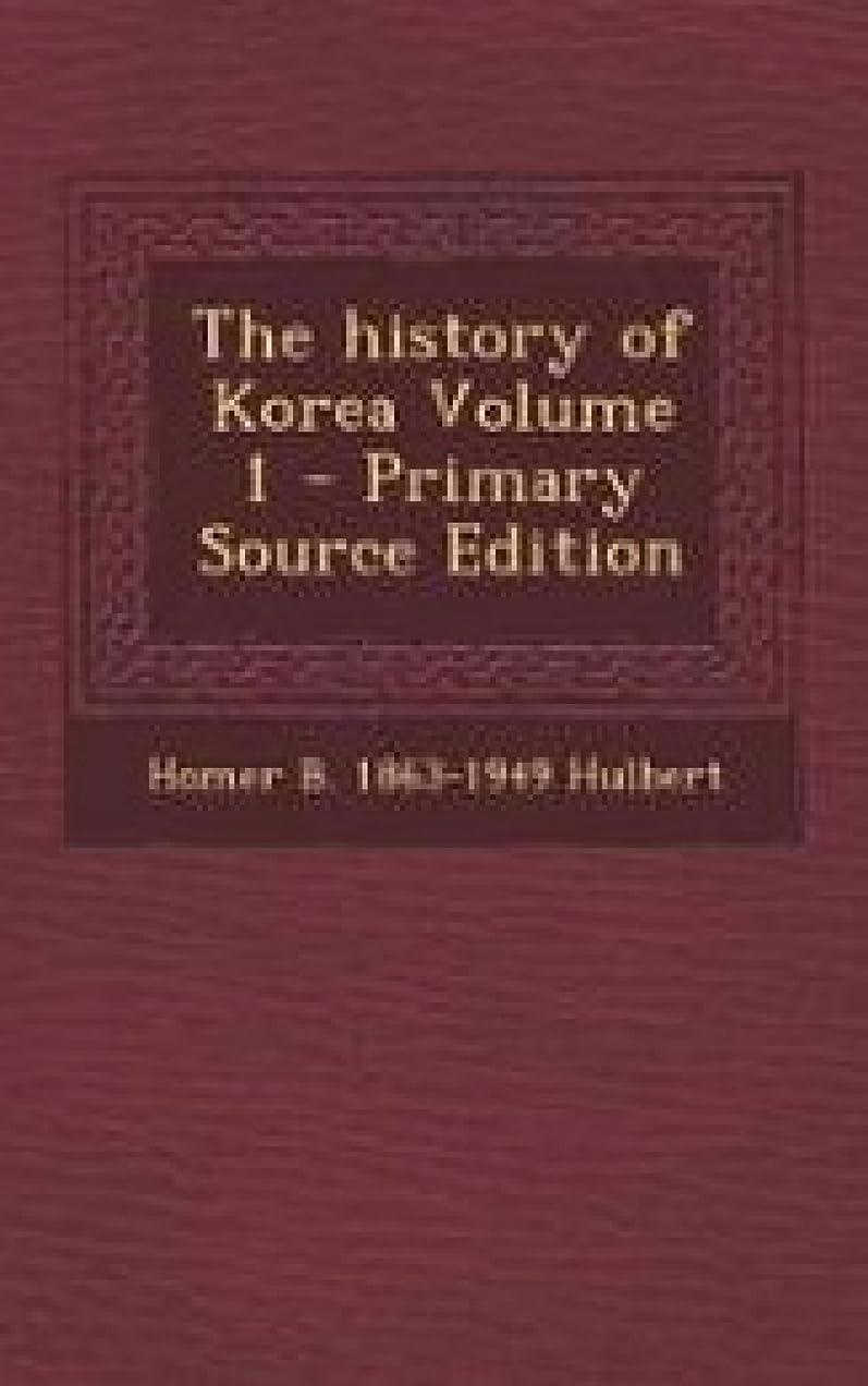 曲線サイドボード想像力豊かなThe History of Korea (Vol. 1 of 2) [Illustrated edition] (English Edition)
