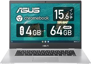 ASUS クロームブック Chromebook CX1 CX1500 ノートパソコン(15.6インチ/日本語キーボード/Webカメラ/インテル Celeron N3350/4GB・64GB/シルバー)【日本正規代理店品】【あんしん保証】CX15...
