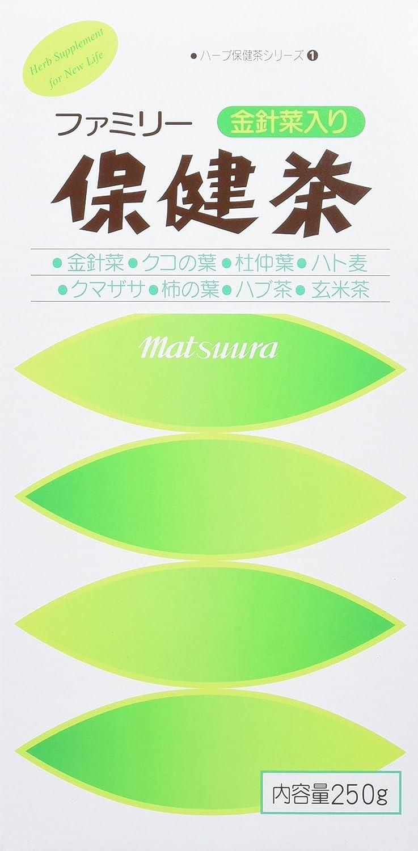 崖乱暴な広告ファミリー保健茶 250g