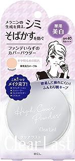 クリアラスト 【医薬部外品】フェイスパウダー 薬用美白オークルa ファンデーション 12g