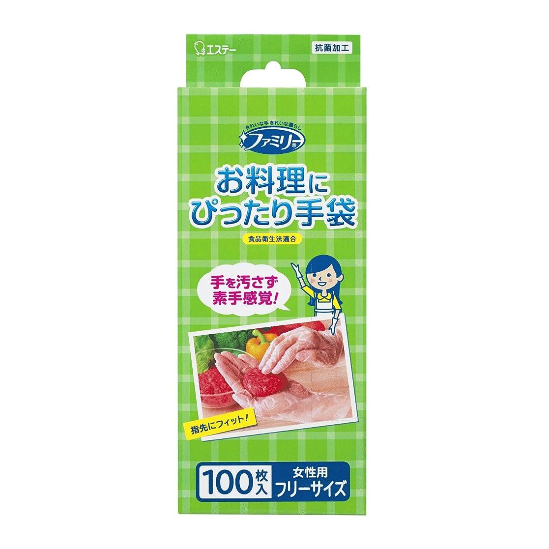 それる信頼性のある空気ファミリ- お料理にぴったり手袋 女性用 フリーサイズ キッチン 半透明 100枚