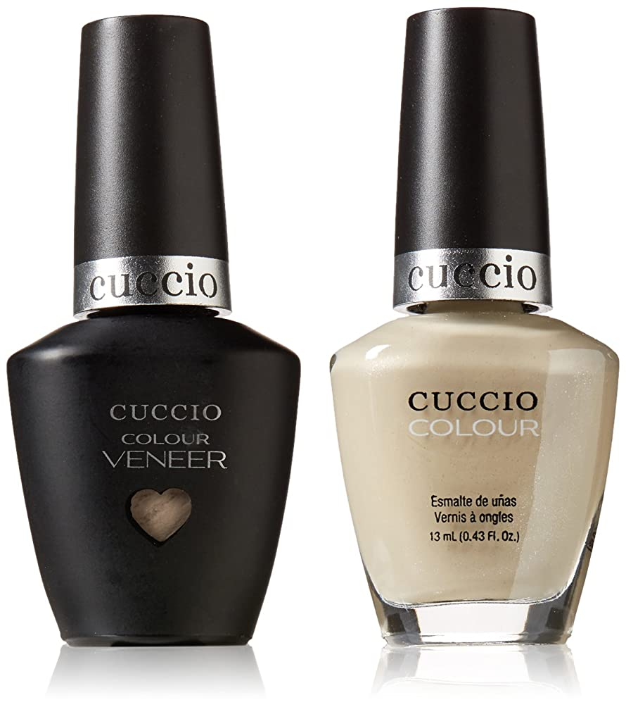 行列続編ふつうCuccio MatchMakers Veneer & Lacquer - Oh Naturale - 0.43oz/13ml Each