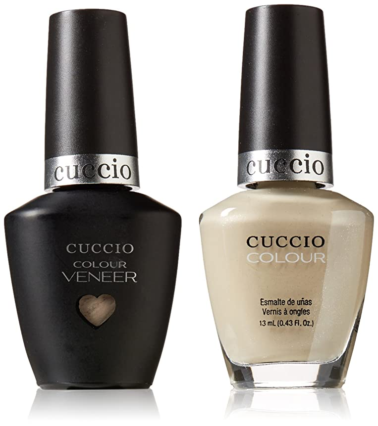 不健康剥離金曜日Cuccio MatchMakers Veneer & Lacquer - Oh Naturale - 0.43oz/13ml Each