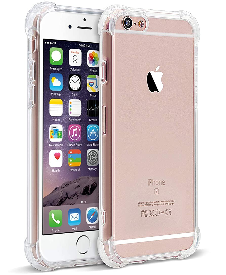 MUNDULEA Crystal Protection Clear Shock Absorption Technology Bumper Soft TPU Cover Compatible iPhone 6/iPhone 6s (Crystal)