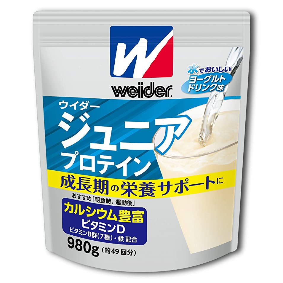 ダニの配列最初にウイダー ジュニアプロテイン ヨーグルトドリンク味 980g (約49回分) カルシウム?ビタミン?鉄分配合 合成甘味料不使用