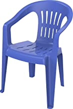 Cosmoplast Princess Arm Chair - Blue