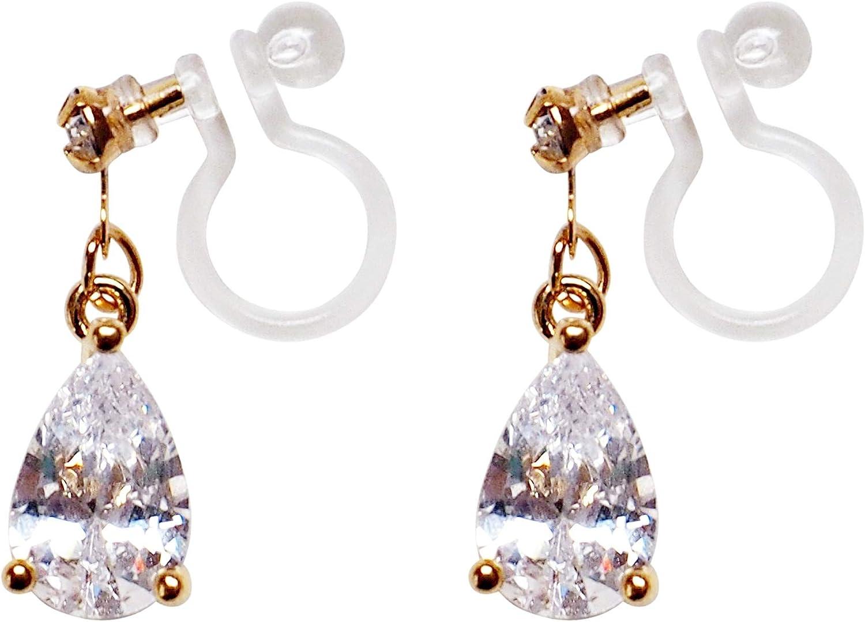 Cubic Zirconia CZ Crystal Red Invisible Drop Clip On Earrings For Women, Non Pierced Earrings Orange Miyabi Grace Gold tone