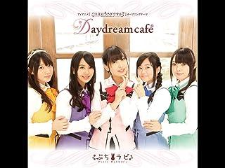 Daydream cafe/Petit Rabbit's(佐倉綾音、水瀬いのり、種田梨沙、佐藤聡美、内田真礼)...