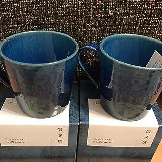 タリーズ TULLY'S コーヒー ホリデー グッズ 2020 マグカップ 信楽焼 コップ 青 蒼 ブルー