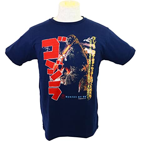 GODZILLA(ゴジラ)Tシャツ初代 ゴジラ・XXL 8985