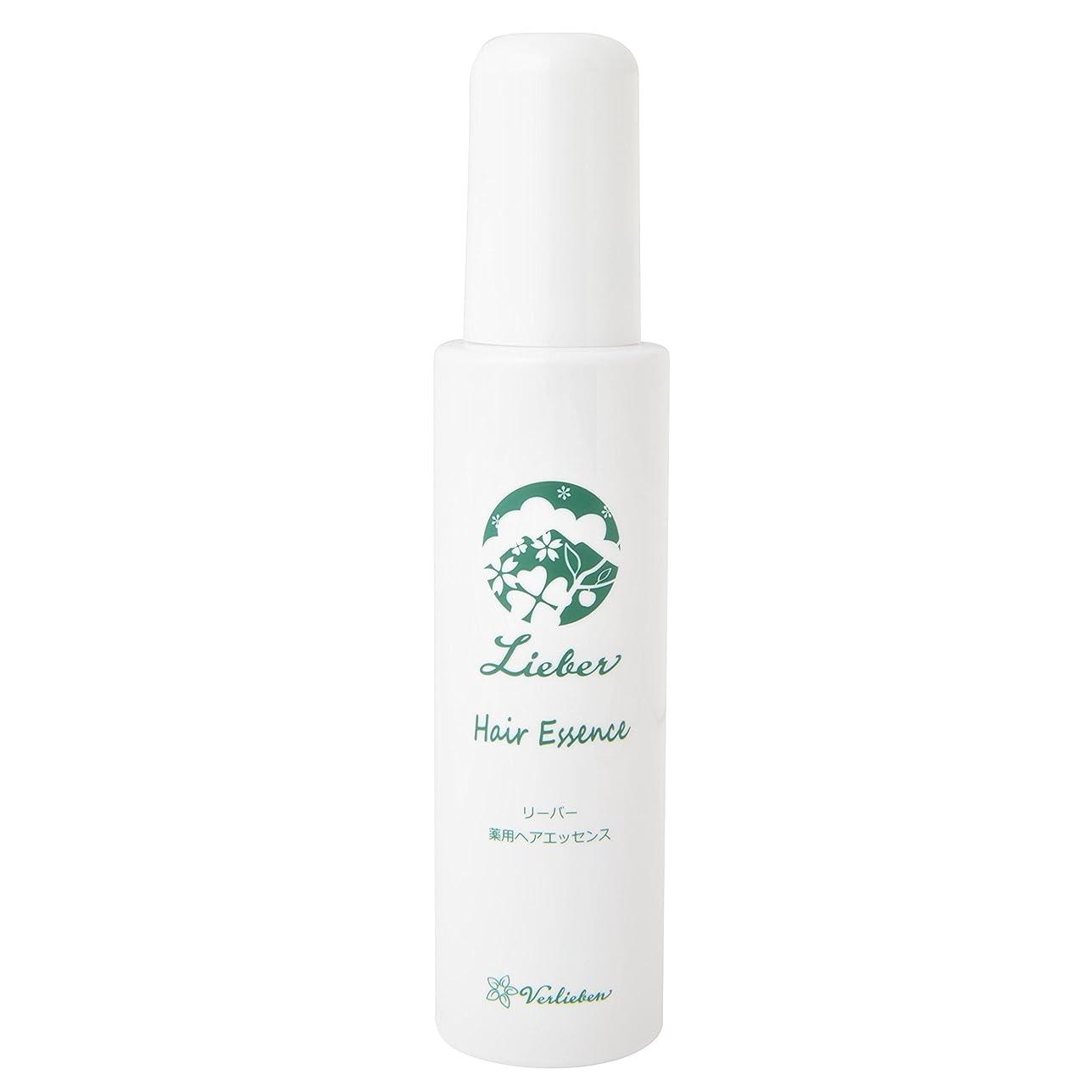 あごひげ色合いフレームワークリーバー薬用ヘアエッセンス(Lieber Hair Essence)