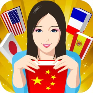 Language Lu - Learn Chinese, Japanese, Korean, French, & More - Phrasebook, Quiz, & Translation - FREE