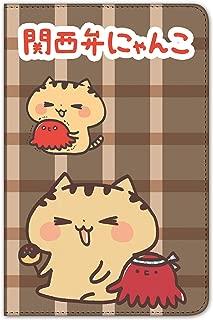 关西阀猫 壳 印刷手册 iPad mini 1/2/3 手册式WN-LC669348
