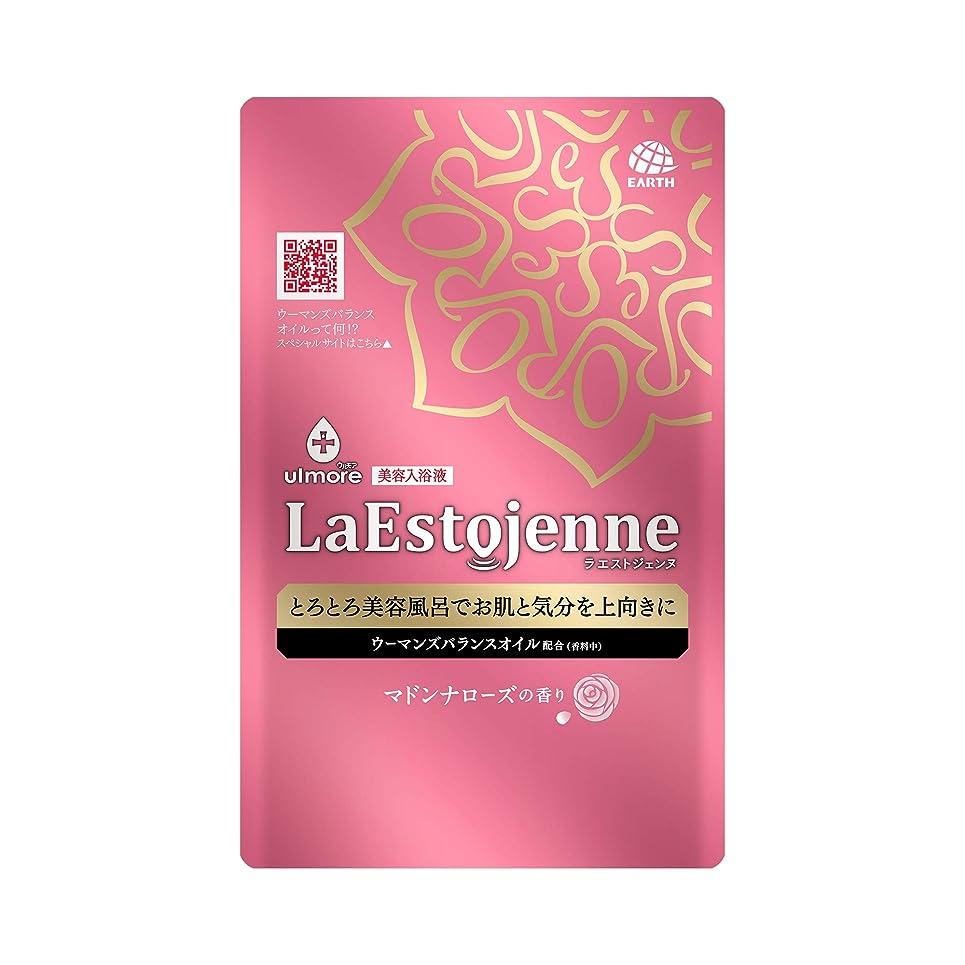 然としたオークションもちろんウルモア ラエストジェンヌ 入浴剤 マドンナローズの香り [160ml x 1包入り]