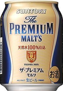 ザ・プレミアム・モルツ 缶 [ 250ml缶 ×24本 ]