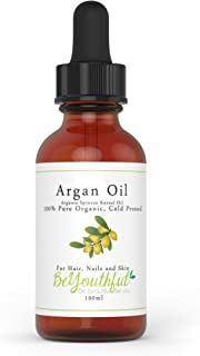 Pure Argan Oil 100ml - 100% Cold Pressed Organic Moroccan