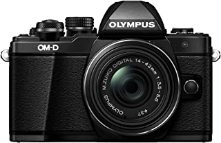 Olympus E-M10 Mark-II - Cámara Evil de 16.1 MP (Pantalla 3 estabilizador óptico vídeo Full HD WiFi) - Kit cámara con Objetivo 14-42mm IIR Negro
