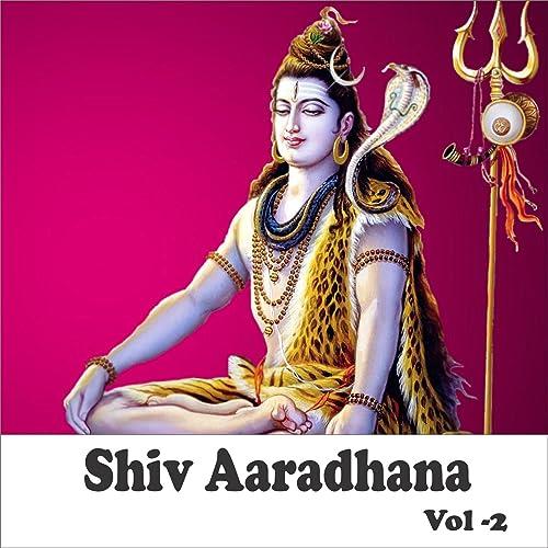 Shiv Shankar Ko Jisne Pooja By Anuradha Paudwal On Amazon Music Amazon Com